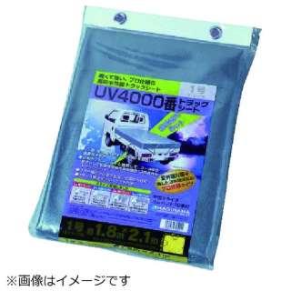 萩原 UVトラックシートシルバー1号 UVTS1