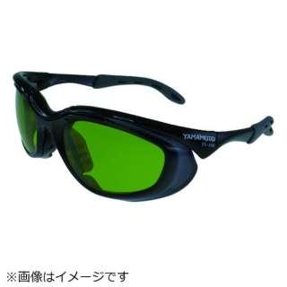 YAMAMOTO 二眼形遮光めがね YW-390 JIS NSLP 4 AF