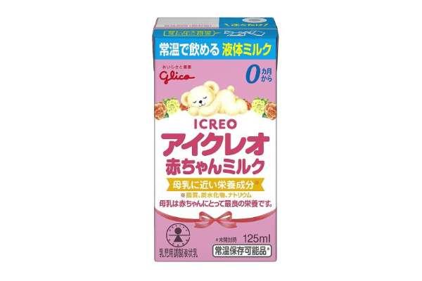 本当に必要なおすすめ防災グッズ グリコ「アイクレオ赤ちゃんミルク」(125ml)