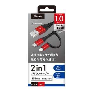 変換コネクタ付き 2in1 USBタフケーブル(Lightningμ USB) PG-LMC10M01BK 1m レッド&ブラック [1.0m]