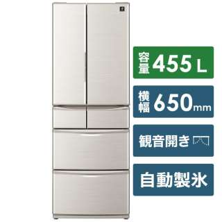 《基本設置料金セット》 SJ-F462E-S 冷蔵庫 プラズマクラスター冷蔵庫 シルバー系 [6ドア /観音開きタイプ /455L]