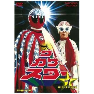 ザ・カゲスター VOL.1 【DVD】