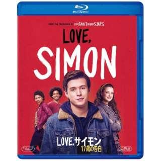Love, サイモン 17歳の告白 【ブルーレイ】