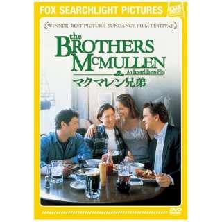 マクマレン兄弟 【DVD】