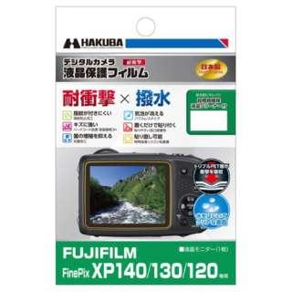 液晶保護フィルム 耐衝撃タイプ(富士フイルム FinePix XP140 / XP130 / XP120 専用) DGFS-FXP140