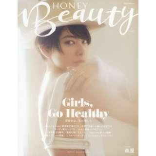 HONEY Beauty   2