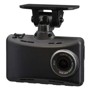 ドライブレコーダー HDR203G [一体型 /Full HD(200万画素)]