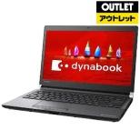 【アウトレット品】 PRX73FBPBEA ノートパソコン dynabook (ダイナブック) グラファイトブラック [13.3型 /intel Core i5 /SSD:256GB /メモリ:4GB /2018年1月モデル] 【外装不良品】