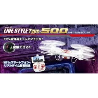 NIKKO Air LIVE STYLE Type-500