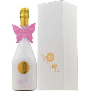 インフィニット・エイト バタフライ・ラヴァーズ 2008 750ml【シャンパン】