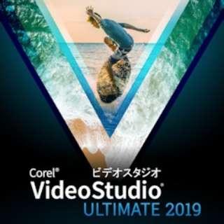 VideoStudio Ultimate 2019 通常版 [Windows用] 【ダウンロード版】