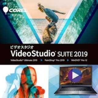 VideoStudio Suite 2019 通常版 [Windows用] 【ダウンロード版】