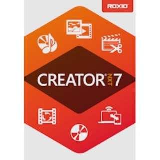 Roxio Creator NXT 7 [Windows用] 【ダウンロード版】