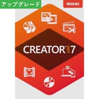 Roxio Creator NXT 7 アップグレード [Windows用] 【ダウンロード版】