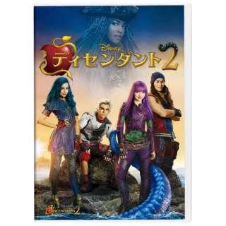 ディセンダント2 【DVD】