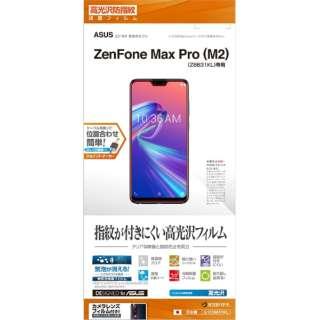 ZenFone Max Pro (M2) (ZB631KL) フィルム G1659631KL 光沢防指紋