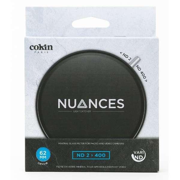 NUANCES バリアブル NDX2-400 67mm NDX2-400 67mm