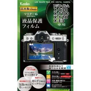 マスターGフィルム フジX-T30/X-T100/X-T20/X-E3用 KLPM-FXT30