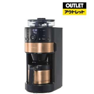 【アウトレット品】 コーヒーメーカー [ミル付き] SC-C123 ブラック/カッパーブラウン 【外装不良品】