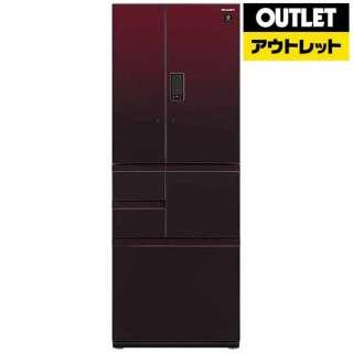 【アウトレット品】 SJ-GX55D-R 冷蔵庫 プラズマクラスター冷蔵庫 グラデーションレッド [6ドア /観音開きタイプ /551L] 【生産完了品】