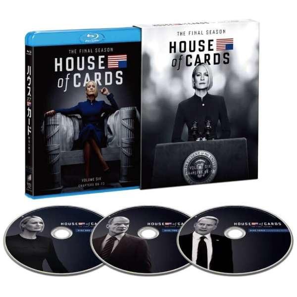 ハウス・オブ・カード 野望の階段 ファイナルシーズン Blu-ray Complete Package 【ブルーレイ】
