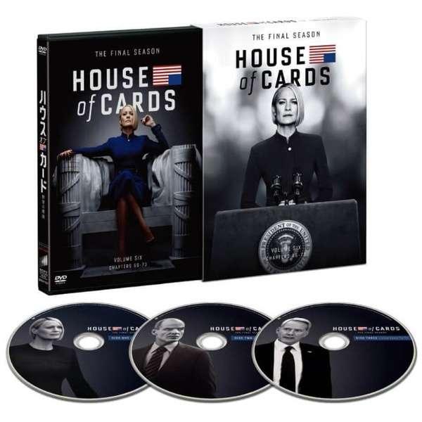 ハウス・オブ・カード 野望の階段 ファイナルシーズン DVD Complete Package 【DVD】