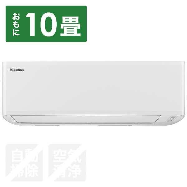 HA-S28A-W エアコン 2019年 Sシリーズ 白 [おもに10畳用 /100V]