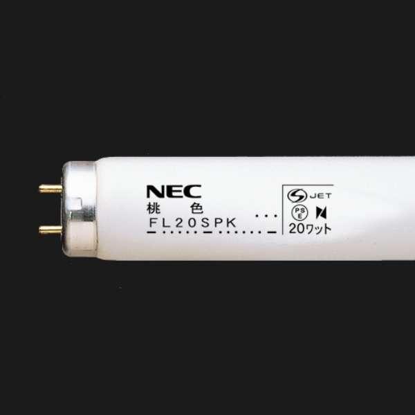 NEC カラー蛍光灯 桃色 直管 20W FL20SPK
