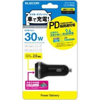 シガーチャージャー 2USBポート PowerDelivery準拠+USB1ポート(最大2.4A) ブラック MPA-CCPD02BK