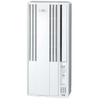 CW-FA1619-WS 窓用エアコン 冷房専用FAシリーズ シェルホワイト [ノンドレン /冷房専用]