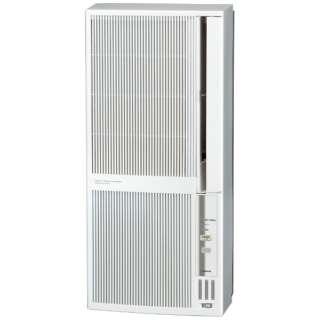 CWH-A1819-WS 窓用エアコン 冷暖房兼用タイプ シェルホワイト [オートドレン /冷房・暖房兼用]