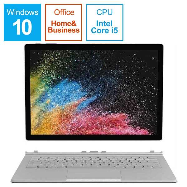 SurfaceBook2 [13.5型 /SSD 256GB /メモリ 8GB /Intel Core i5 /シルバー/2019年] PGU-00022 Windowsタブレット サーフェスブック2