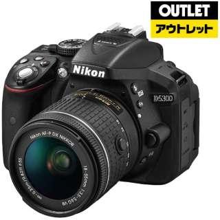 【アウトレット品】 デジタル一眼レフカメラ  D5300(AF-P 18-55 VRレンズキット)ブラック 【外装不良品】