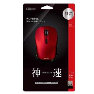 MUS-RKT162R マウス Digio2 レッド [BlueLED /3ボタン /USB /無線(ワイヤレス)]