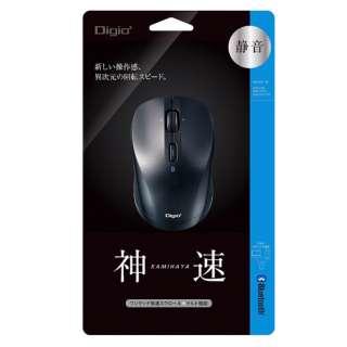 MUS-BKT163BK マウス Digio2 ブラック [BlueLED /3ボタン /Bluetooth /無線(ワイヤレス)]