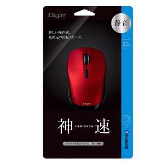 MUS-BKT163R マウス Digio2 レッド [BlueLED /3ボタン /Bluetooth /無線(ワイヤレス)]