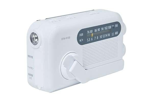 防災ラジオのおすすめ10選 キュリオムBTM-R100