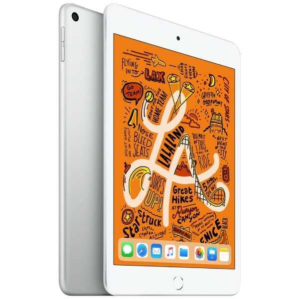 iPad mini 7.9インチ Retinaディスプレイ Wi-Fiモデル MUQX2J/A(64GB・シルバー)(2019) [64GB]
