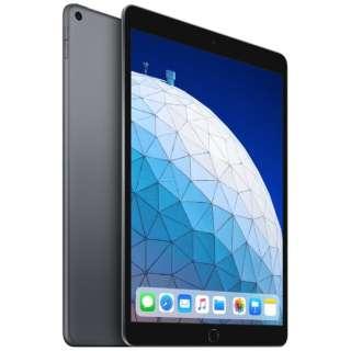iPad Air 10.5インチ Retinaディスプレイ Wi-Fiモデル MUUQ2J/A(256GB・スペースグレイ)(2019) [256GB]
