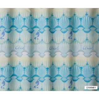 ドレープカーテン プリンセス/シェル(100×135cm/ライトブルー)