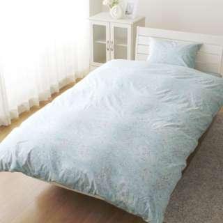 【掛ふとんカバー】綿100%衿付き両面プリント シングルロングサイズ(150×210cm/サックス) ERUTU