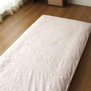【敷ふとんカバー】綿100%両面プリント シングルロングサイズ(105×215cm/ピンク) ERUTU