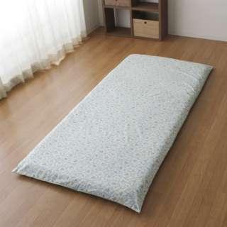 【敷ふとんカバー】綿100%両面プリント シングルロングサイズ(105×215cm/サックス) NOISHU