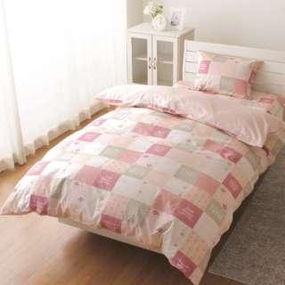 【掛ふとんカバー】綿100%両面プリント シングルロングサイズ(150×210cm/ピンク) HAIDEN