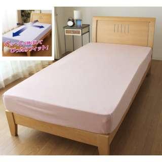 【ボックスシーツ兼ワンタッチシーツ】のびのびニット素材ベッドシーツ シングルサイズ PI MNS671091-16PI ピンク