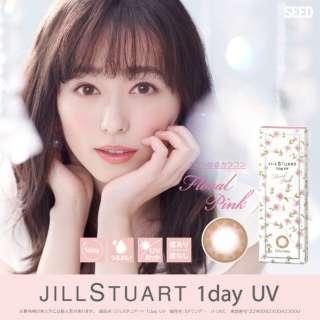 ジルスチュアート ワンデー UV フローラルピンク(10枚入) [JILL STUART 1day UV/カラコン/ワンデー] [さらにポイントサービス]