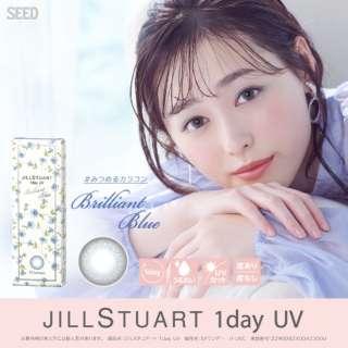 ジルスチュアート ワンデー UV ブリリアントブルー(10枚入) [JILL STUART 1day UV/カラコン/ワンデー] [10%ポイントサービス]