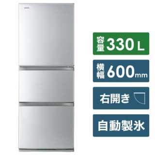GR-R33S-S 冷蔵庫 シルバー [3ドア /右開きタイプ /330L] 《基本設置料金セット》