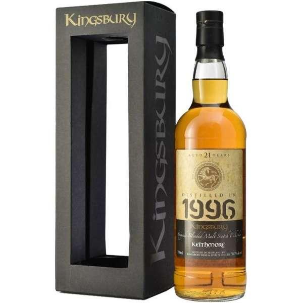キングスバリー ゴールド キースモア 1996 21年 700ml【ウイスキー】