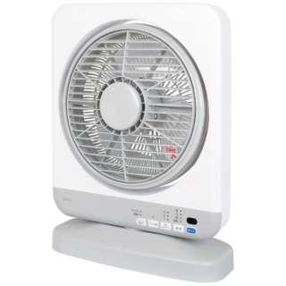 DBF-J230I-WH ボックス型扇風機 [リモコン付き]